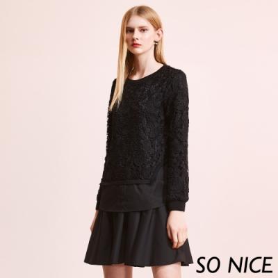 SO NICE俏麗鏤空蕾絲拼接洋裝