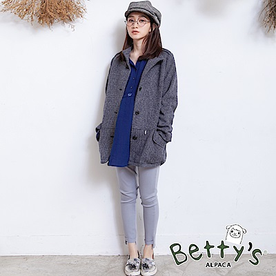 betty's貝蒂思 顯瘦鬆緊彈性窄管褲(灰色)