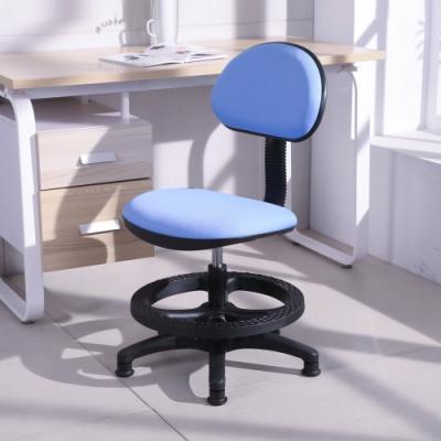 LOGIS邏爵 APPLE兒童學習椅 升降椅 兒童椅 (二色)