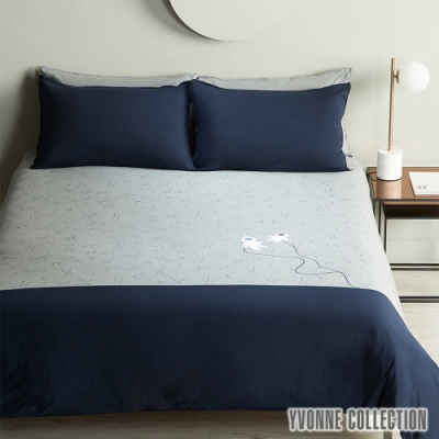 YVONNE COLLECTION 星空雙人三件式被套+枕套組-暗灰/丈青