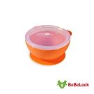 BeBeLock幼兒矽膠餐碗 (橘)