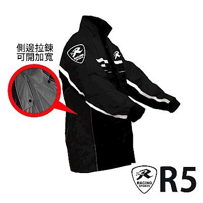 天德牌 R5多功能兩件式護足型風雨衣 (上衣輕薄 側開背包版)(兩件式)