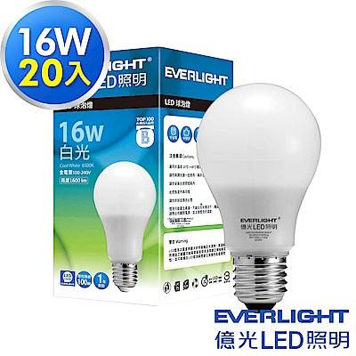 Everlight億光 16W LED燈泡 全電壓E27(白光20入)