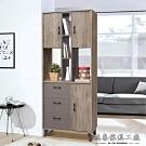 D&T 德泰傢俱 OLAN 簡約生活 2.7尺雙面櫃-80x40x201cm