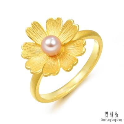 點睛品 文化祝福格桑花珍珠黃金戒指-港圍13-計價黃金