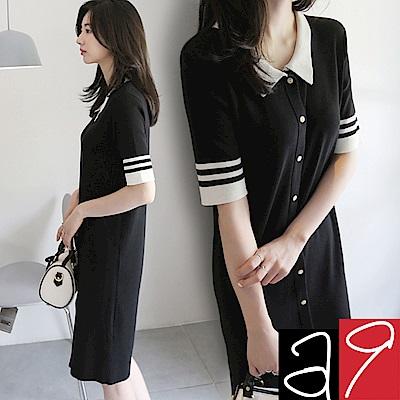 正韓 柔軟薄織排扣領衫洋裝-(黑色)a9