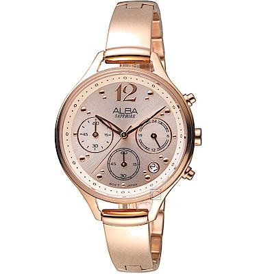 ALBA雅柏俏皮時尚腕錶(AT3F18X1)-玫瑰金色