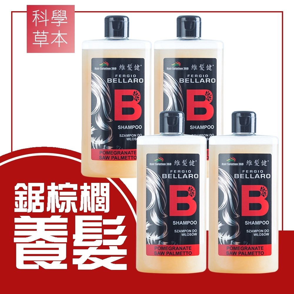 A+維髮健 鋸棕櫚養髮洗髮組(300ml*4)