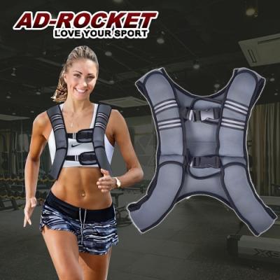 AD-ROCKET 隱形可調式負重背心 負重衣 沙袋 負重訓練(10KG)