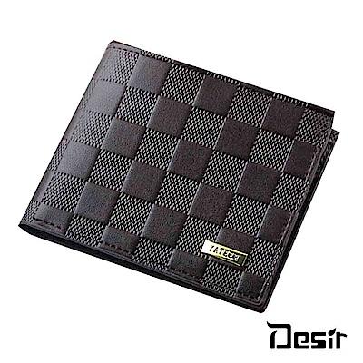 Desir-男歐美風格紋壓花錢包皮夾短夾(顏色任選)