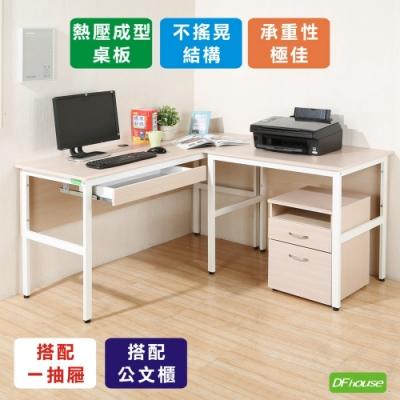 DFhouse頂楓150+90公分L型工作桌+1抽屜+活動櫃 150*150*76