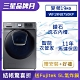 [結帳95折] SAMSUNG三星 19KG 變頻滾筒洗脫 洗衣機 WF19N8750KP/TW 魔力銀 product thumbnail 1