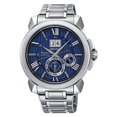 SEIKO 精工Premier 人動電能萬年曆腕錶藍SNP147J1
