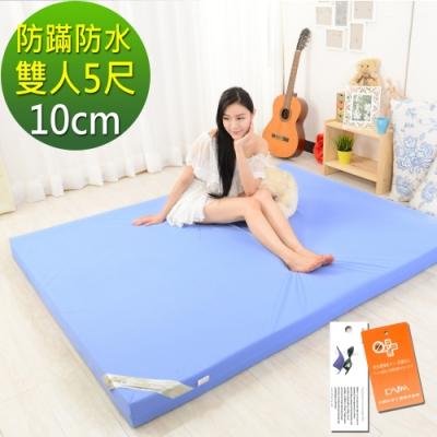 (雅虎特談)雙人5尺-LooCa 抗菌防蹣防水10cm彈力記憶床墊
