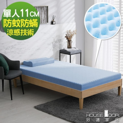House Door 天然防蚊防螨表布11cm藍晶靈涼感舒壓記憶床墊-單人3尺