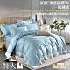 Betrise塔拉河-藍 特大-頂級500織紗長纖精梳匹馬棉四件式薄被套床包組(被套8x7尺) product thumbnail 1
