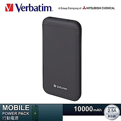 Verbatim 威寶 2.5A雙輸出 10000mAh 行動電源 鋰聚合物電池