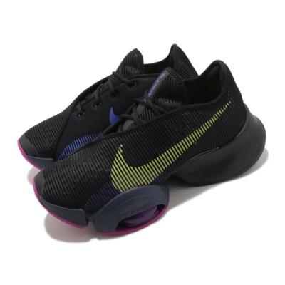 Nike 訓練鞋 Zoom SuperRep 2 運動 女鞋 氣墊 舒適 避震 健身房 球鞋 穿搭 黑 黃 CU5925010