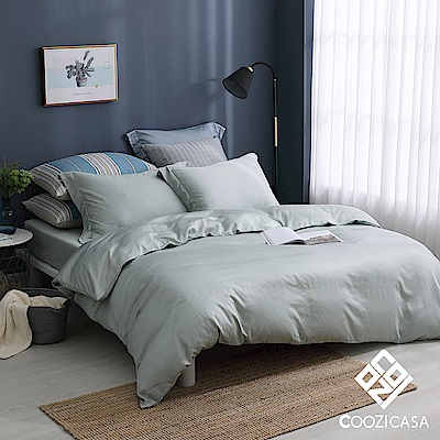 COOZICASA伯特綠 加大四件式60支紗親膚天絲被套床包組