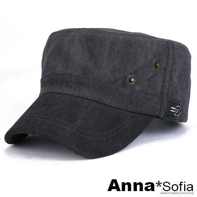【滿額再75折】AnnaSofia 側黑矢皮標飾 純棉防曬遮陽棒球帽軍帽(灰黑系)