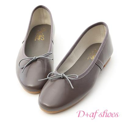 D+AF 氣質好感.經典平底芭蕾娃娃鞋*灰