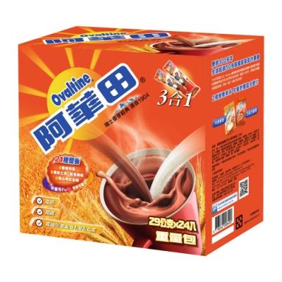 阿華田 巧克力麥芽三合一(29gx24入)