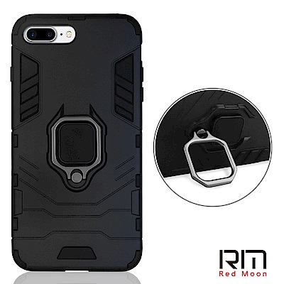 RedMoon APPLE i8Plus/i7Plus 黑豹耐衝擊雙料立架指環殼