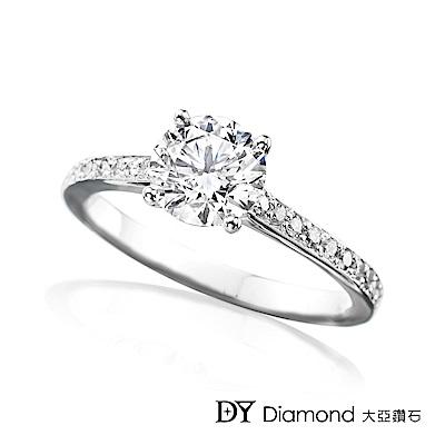 DY Diamond 大亞鑽石 18K金 1克拉 D/VS1 求婚鑽戒