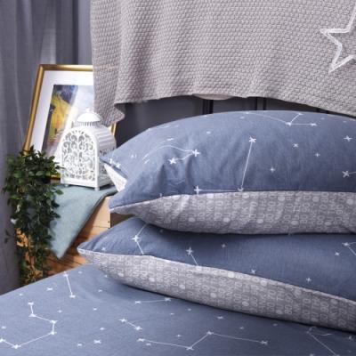 喬曼帝Jumendi 台灣製100%純棉單人三件式床包被套組(夜空繁星)