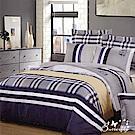 BUTTERFLY-台製柔絲絨雙人薄式床包三件式-莎士比亞