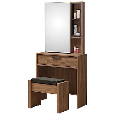 文創集 藍柏蒂2尺開合式鏡面化妝台(二色可選+含椅)-60.5x40x154cm免組