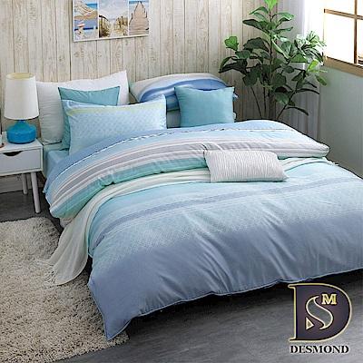 DESMOND 遙知 加大-天絲涼被床包組/3M吸濕排汗專利技術/TENCEL