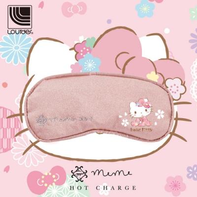 Lourdes限量版Hello Kitty充電式溫熱眼罩(粉紅色)