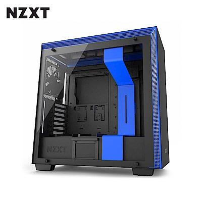 NZXT恩傑 H700 MID-TOWER CASE 電腦機殼/鋼化側透玻璃-黑藍