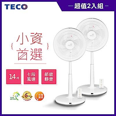 TECO東元 14吋DC馬達遙控風扇 XA1476BRD(超值2入組)