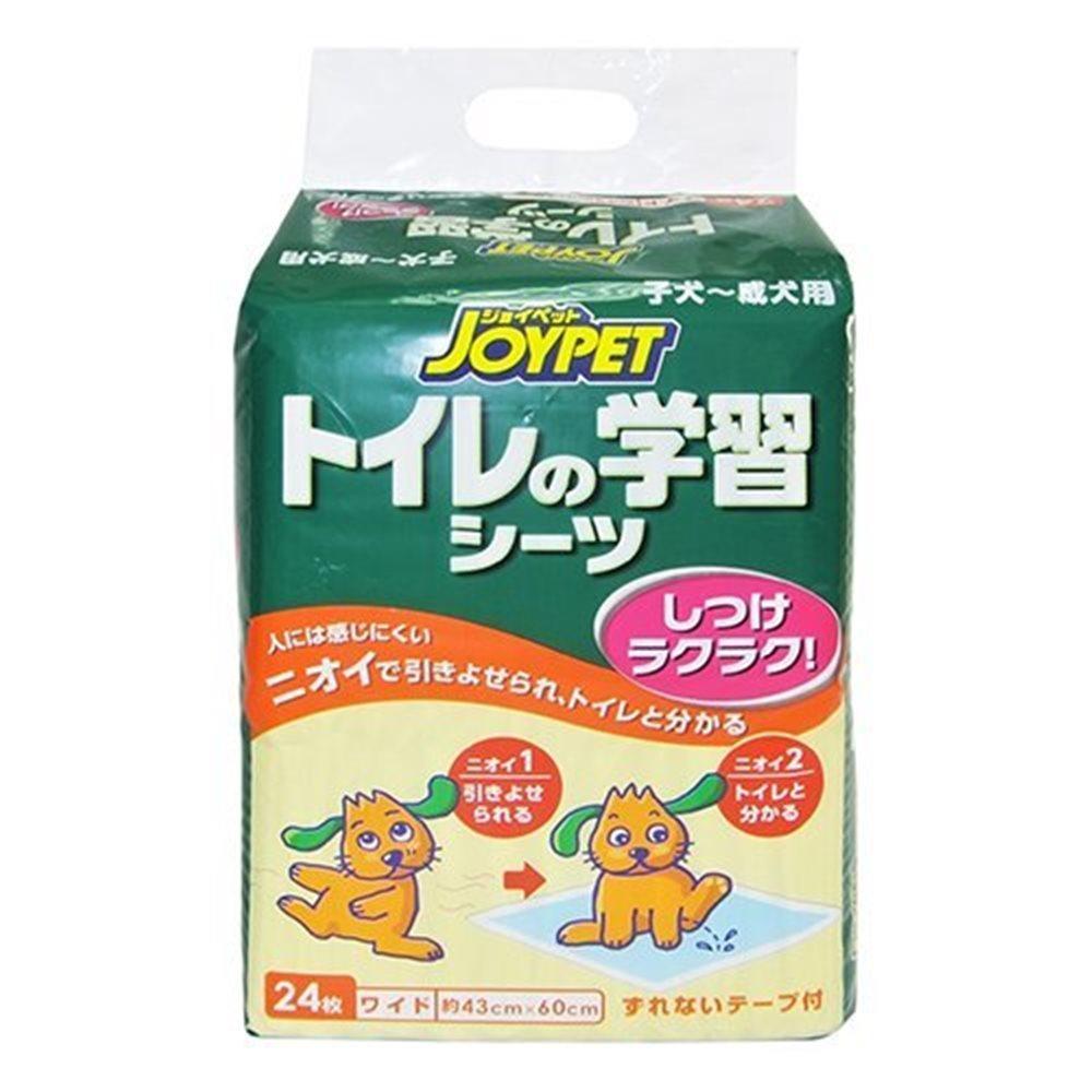 寵倍家Joypet 寵物排泄引便訓練墊 24入 兩包組