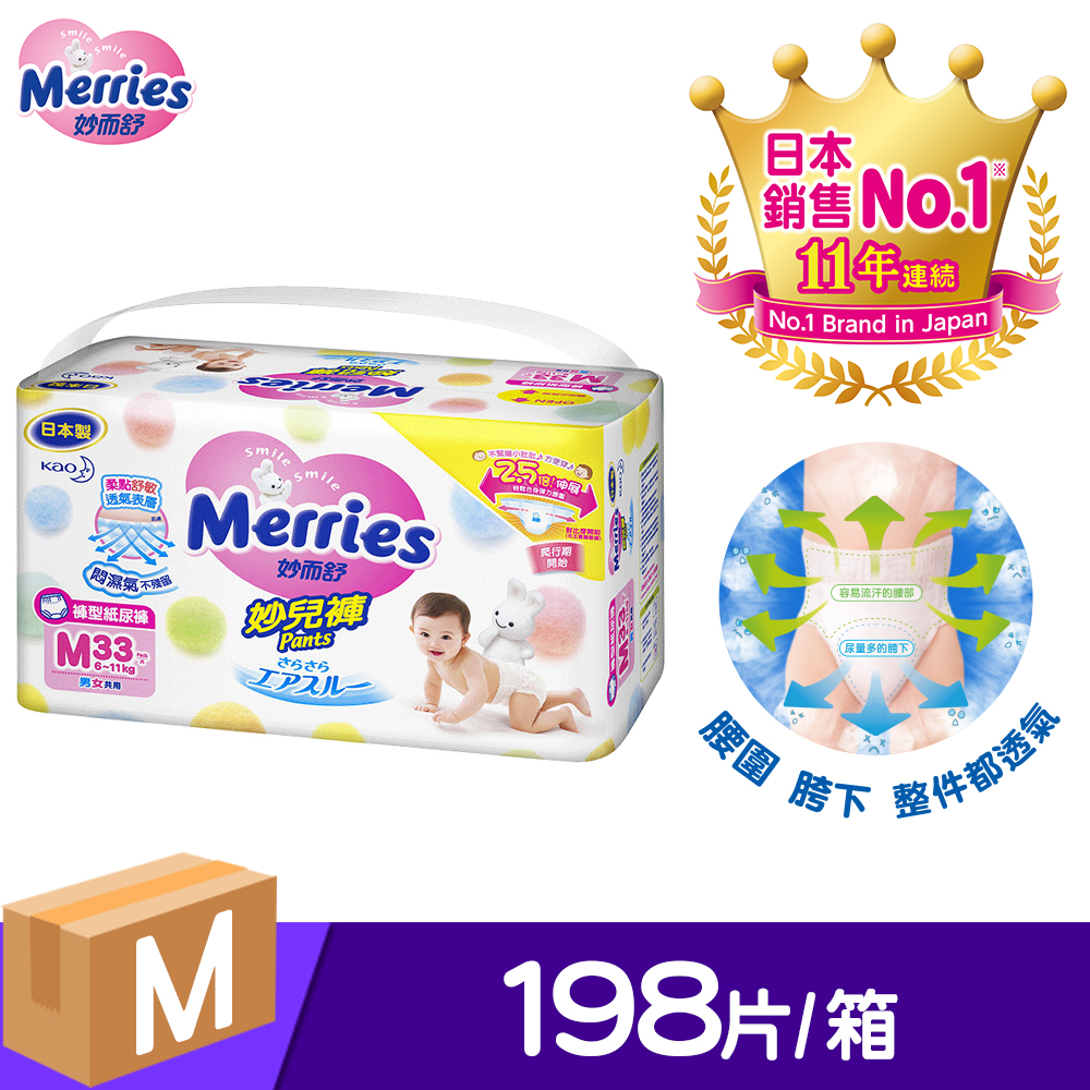 妙而舒 妙兒褲(M) (33片X6包/箱購)