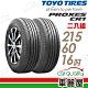 【TOYO】PROXES CR1 低噪音濕地操控性輪胎_二入組_215/60/16 product thumbnail 1