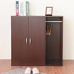 《HOPMA》DIY巧收二門一格組合式衣櫃-寬90 x深48 x高90cm