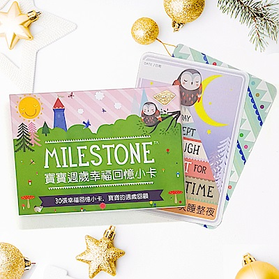 荷蘭 Milestone Cards 寶寶週歲幸福回憶小卡(中英文版)