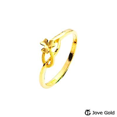 Jove gold 花樣年華黃金戒指