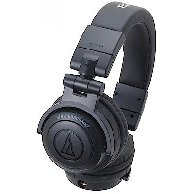 鐵三角 ATH-PRO500MK2  DJ專業型監聽耳機