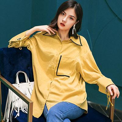 撞色翻領口袋長袖排扣襯衫 (黃色)-Kugi Girl