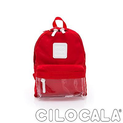 CILOCALA 限量版-亮彩尼龍防潑水透明後背包-紅色 (小)