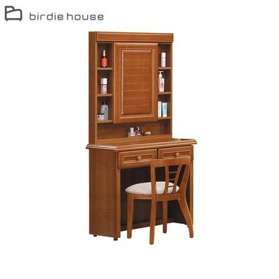 柏蒂家居-歐普拉2.7尺二抽鏡台(贈化妝椅)-81x39x150cm