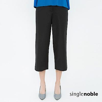 獨身貴族 簡約品味八分直筒寬版西裝褲(1色)