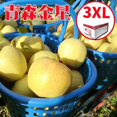 [甜露露]青森金星牛奶蘋果3XL 28顆入原裝箱(10kg)
