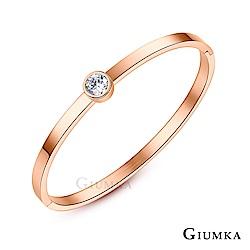 GIUMKA白鋼手環素面單鑽簡約(五款任選)