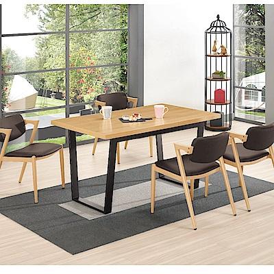 MUNA 喬安娜4.6尺餐桌(1桌4椅)海倫皮餐椅 140X85X75cm