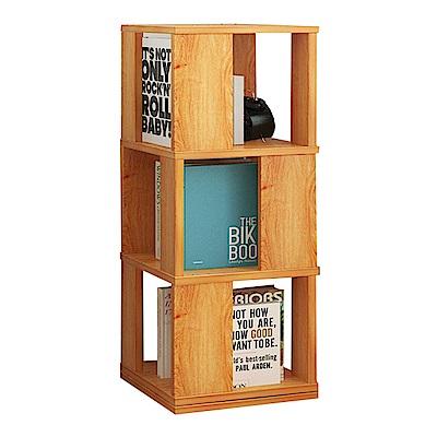 【CityShop】D4144旋轉置物書櫃-A款3層